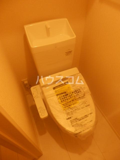 マ メゾン大高 207号室のトイレ