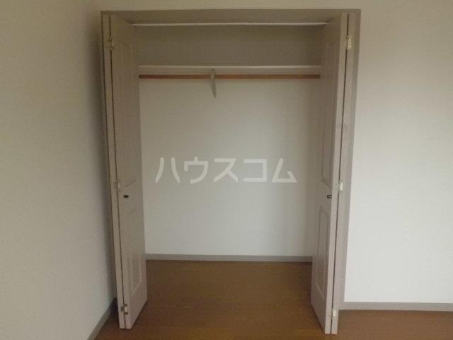 サンライフひまわり 101号室の収納
