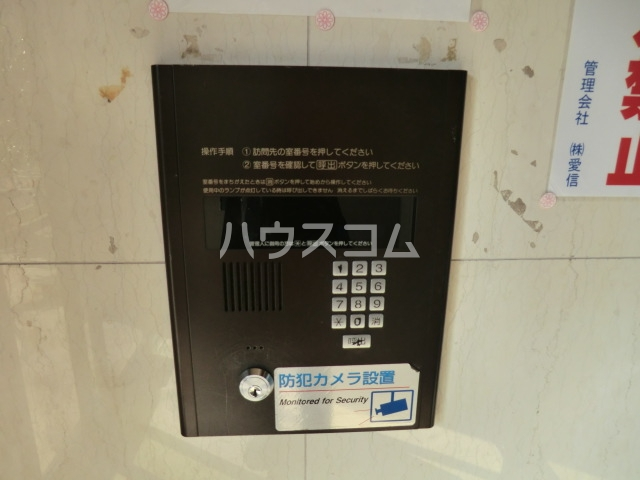 ラディアント柴田 204号室のセキュリティ