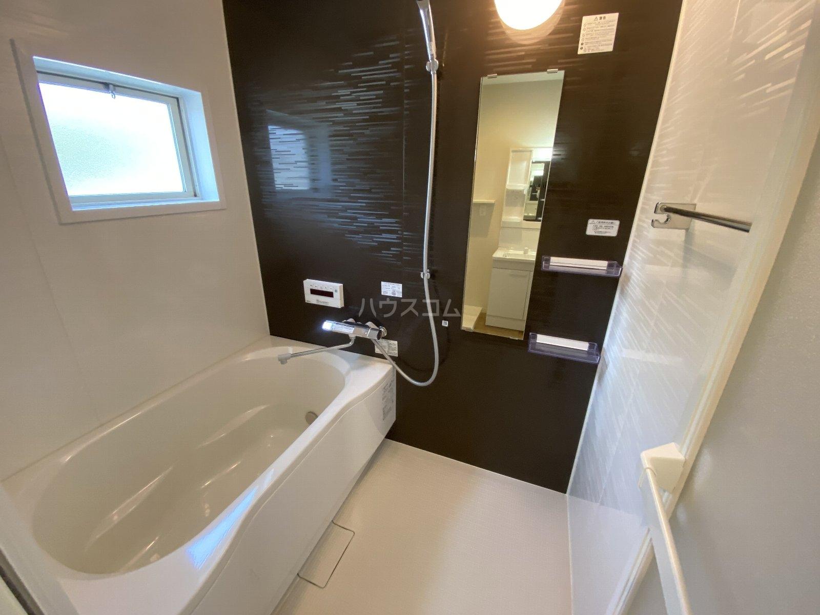 McLean Court A号室の風呂