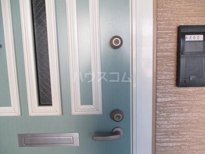オリーブ A202号室のセキュリティ