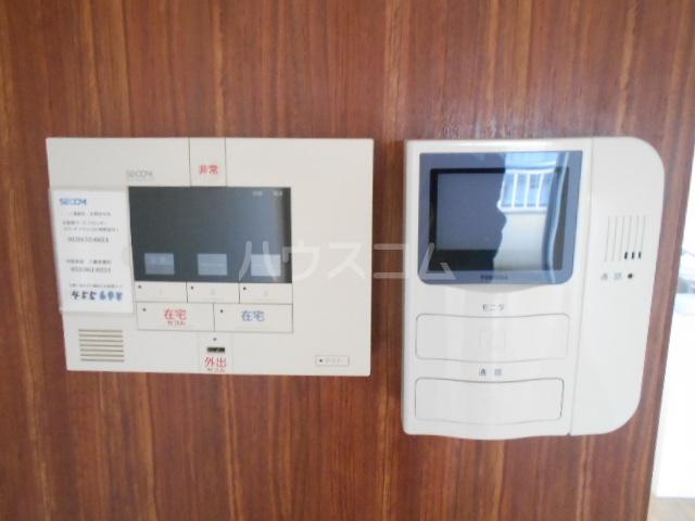 グランディール八事石坂 405号室のセキュリティ