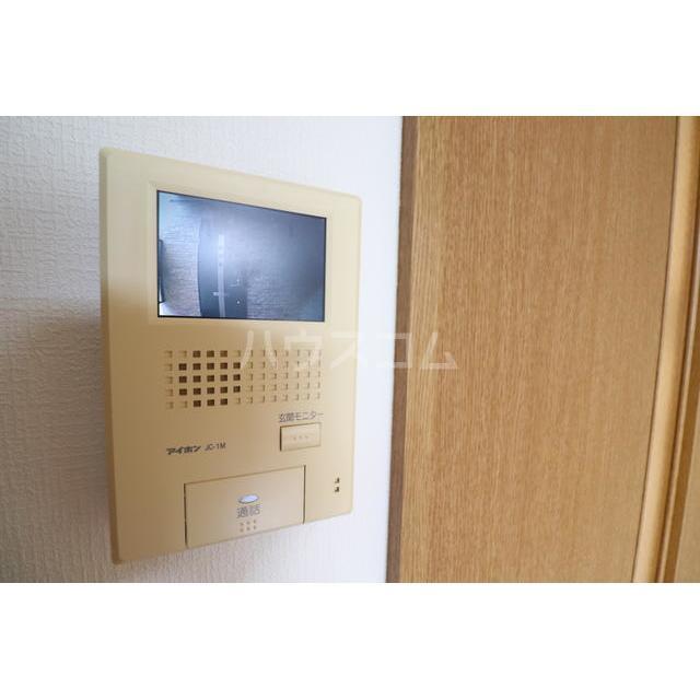 メゾンド井尻 105号室のセキュリティ