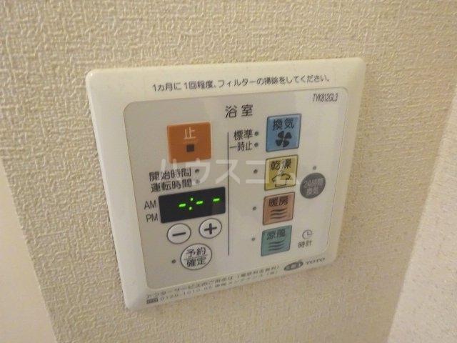 セブンオークスA 103号室の設備
