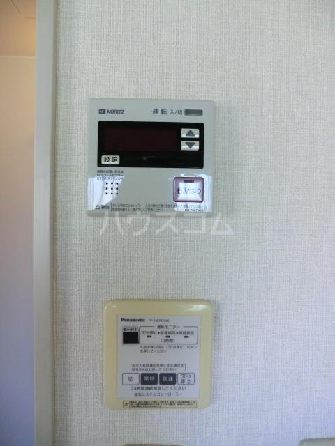 サンテラス 00101号室の設備