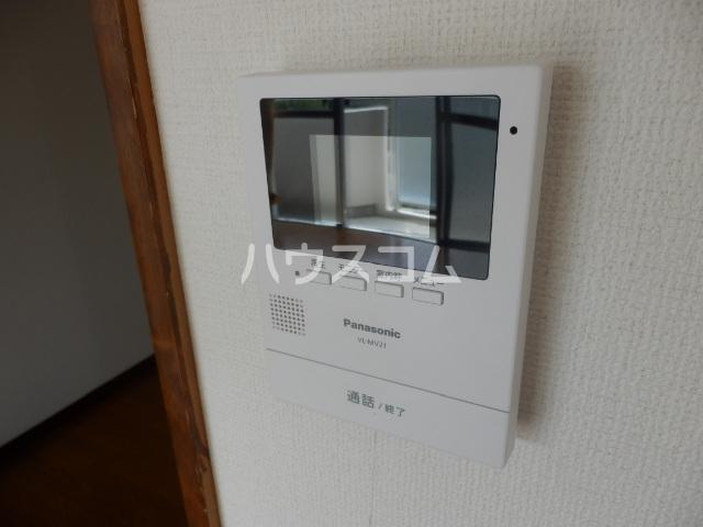 ハイパーク桃山 2G号室のセキュリティ
