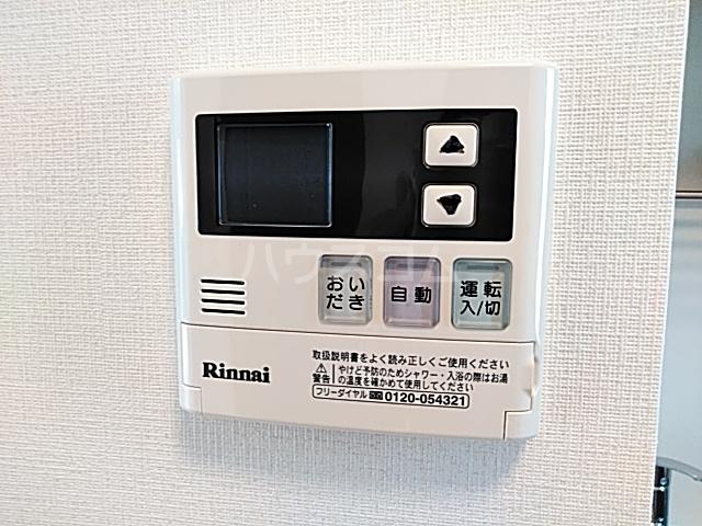シュプリーム Takehachi Bの設備