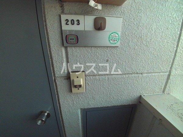 リバーストーン 303号室のセキュリティ