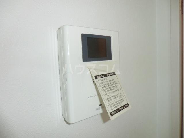 サザンクロス 302号室のセキュリティ
