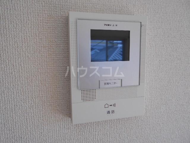 ザ・ハウス2 105号室のセキュリティ