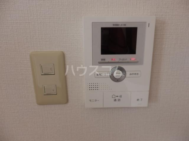 コート辻 303号室のセキュリティ
