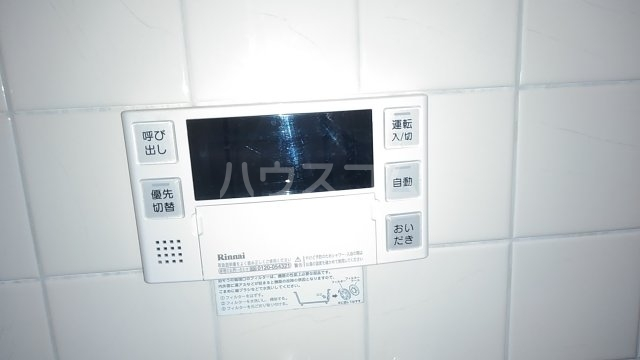 エスプリード・スガノ 102号室の設備