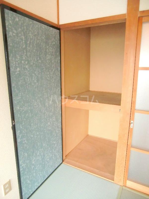 ファミールハイツ 203号室の収納