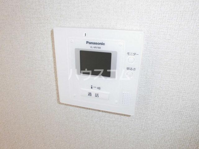 ドミシル野並 402号室のセキュリティ