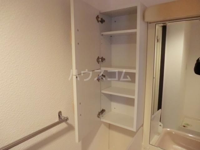 グラン・ディア新瑞 401号室の収納