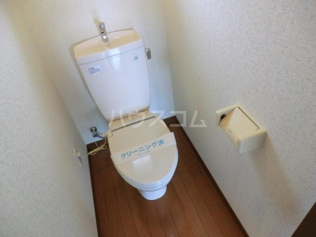 メゾン・ベール 00203号室のトイレ