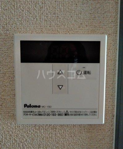パレス菅沼 201号室の設備