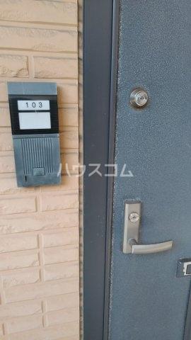 ラメール 105号室のセキュリティ