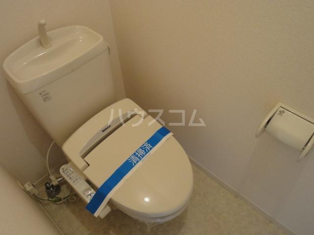 レセンテ豊田 202号室のトイレ