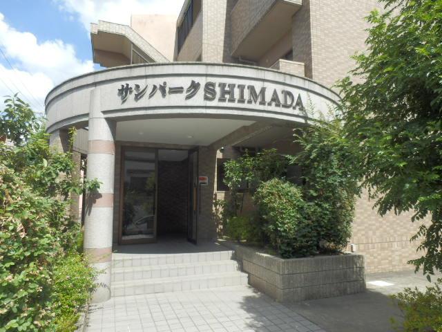 サンパークSHIMADA 203号室のエントランス