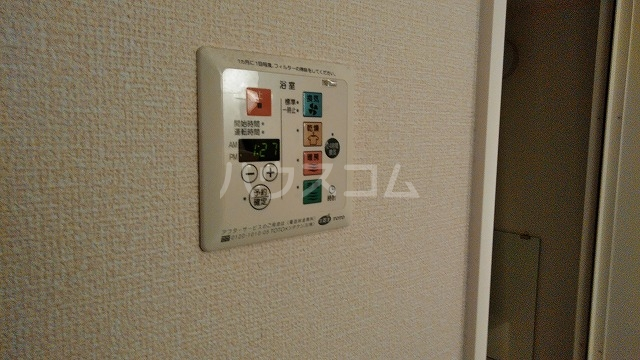 マ メゾン菊住W 305号室の設備