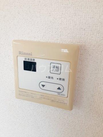 ハイツ東菅野 102号室の収納