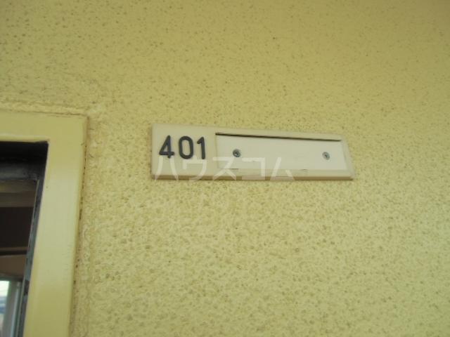 シャルム大堀 301号室の設備