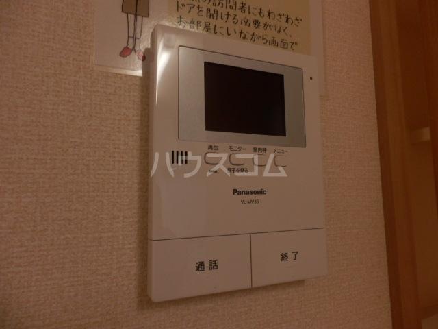 グレイス鶴が沢 A棟 202号室のセキュリティ