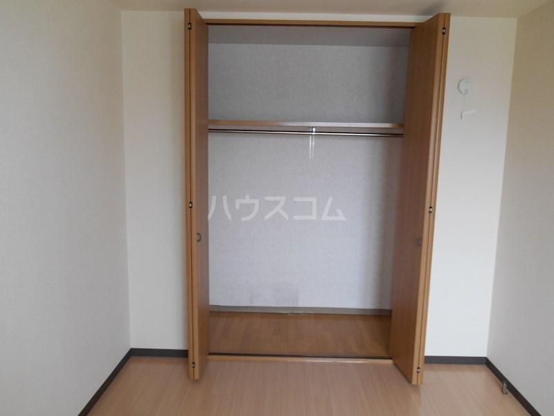 半田ビレッジ4号棟 201号室の収納