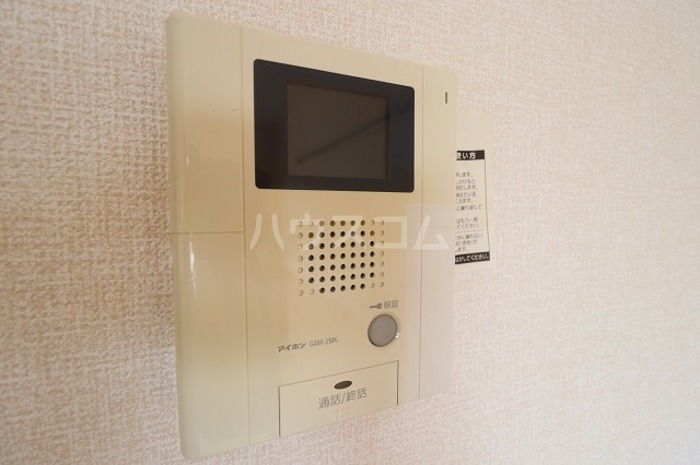 フィットK2 103号室のセキュリティ