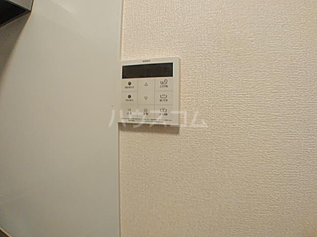 サンスマイル大和田WEST 201号室のその他
