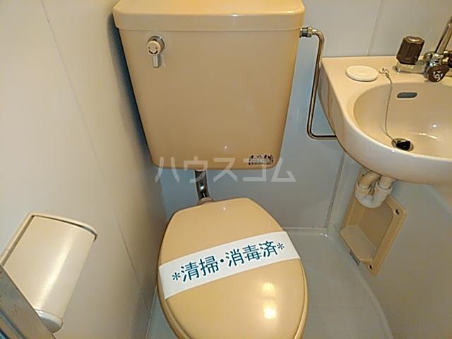 エイト砂川 103号室のトイレ
