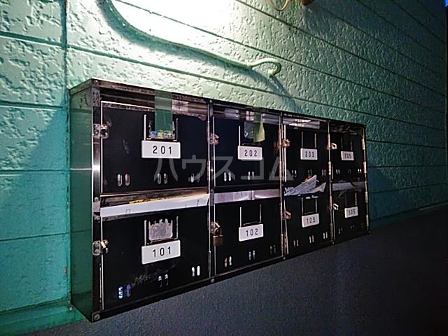 エイト砂川 205号室のセキュリティ