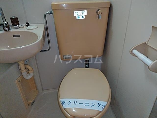 エイト砂川 205号室のトイレ