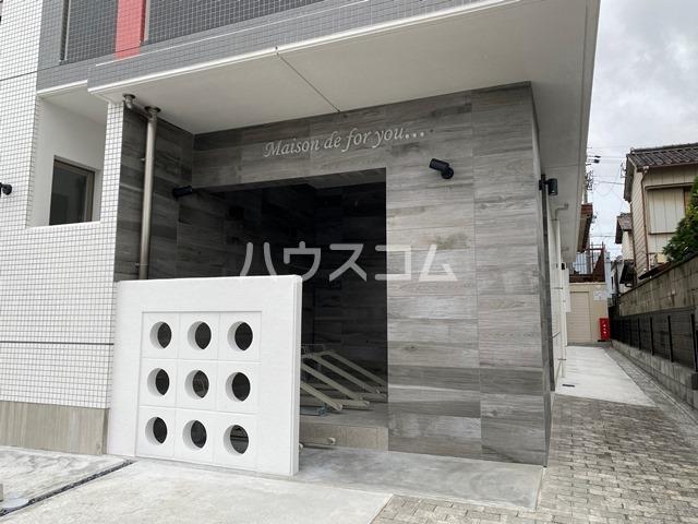メゾン・ド・フォー・ユー 103号室のエントランス