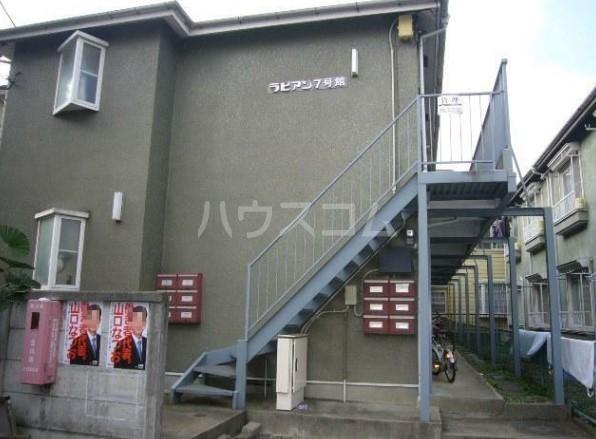 ラビアン7号館 103号室の外観